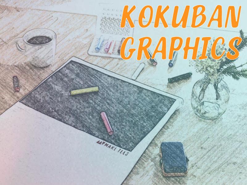 黒板グラフィックス™